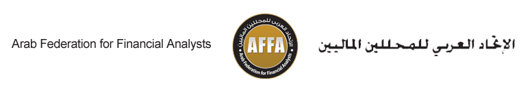 Arab Federation for Financial Analyst – AFFA – Egypt